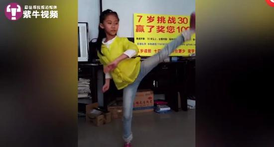 张易文在7岁时进行武术表演
